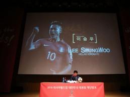 '이승우 깜짝 최초발탁' 신태용호 28명 명단 발표
